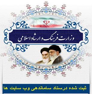 سایت بدنسازان ایرانی